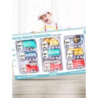 宝宝玩具车男孩惯性滑行车工程车儿童挖掘机消防小汽车搅拌机套装