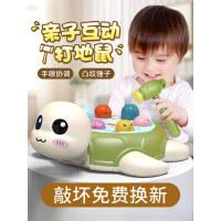 婴儿玩具宝宝益智0一1岁6个月以上六九七八12男孩7女孩5幼儿8早教