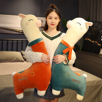 羊驼抱枕长条枕公仔超大女生床上抱着睡觉夹腿布娃娃玩偶毛绒玩具毛绒玩具女生抱着睡觉娃娃公仔可爱萌女孩韩国