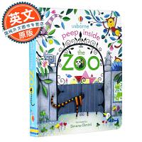 Peep Inside The Zoo 偷偷看里面系列 动物园 英文原版 进口儿童绘本 宝宝机关翻翻书 纸板书 洞洞书