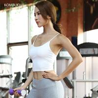 【女神特惠价】Kombucha瑜伽健身背心女士性感美背速干透气U型吊带修身短款背心JCBX248