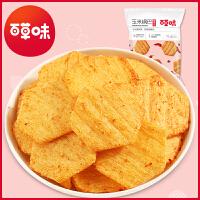 【百草味-玉米锅巴70g/袋】手工休闲网红零食薯片特产膨化食品