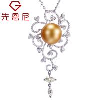 先恩尼珍珠 白18K金群镶钻石 金珍珠项链 海水珍珠 豪华吊坠 马眼钻石LSZZ152