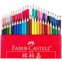德国辉柏嘉48色水溶性彩色铅笔 48色水溶彩铅笔 纸盒装可画飞鸟等入门手绘涂色书本