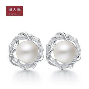 周大福 藤绕珍珠925银耳钉AQ33077>>定价