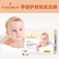袋鼠妈妈 【当当自营】孕妇护肤品 葫芦头婴儿柔软棉签