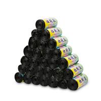 家用加厚塑料袋子垃圾袋批发整箱100卷点断式黑色一次性卷装 加厚