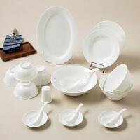 【当当自营】SKYTOP斯凯绨 碗盘碟陶瓷骨瓷餐具套装 40头白瓷中式