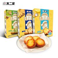 不二家官方旗舰店 新品 软式饼干臻芯挞100g单盒海盐抹茶零食