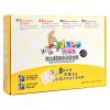 《伯拉兔幼儿4S智力升级学具》3-4岁第二阶段基础版(学前益智玩具、逻辑思维游戏套装,培养观察、比较、推理、想象、数理能力,发展孩子分析判断、多角度解决问题的能力,形成孩子独立、自主、专注的习惯)