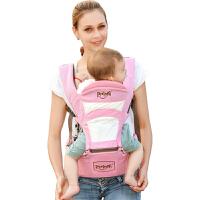 四季通用 婴儿背带腰凳宝宝前横抱式单坐凳儿童抱娃神器