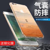苹果6手机壳6s男6plus女款防摔气囊硅胶全包六新款6splus套iphone