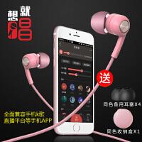 原装重低音炮耳机入耳式带麦k歌苹果安卓手机通用女男生小米华为荣耀oppor15韩版可爱vivox9有线耳塞
