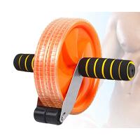 安全健腹轮 健身器材 刹车款瘦身轮 滚轮收腹轮腹肌轮