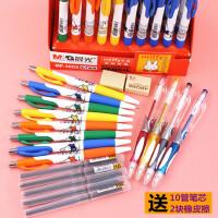 10支晨光自动铅笔0.5小学生可爱卡通写不断活动0.7儿童绘画2比米菲考试铅笔批发送10管铅芯2橡皮