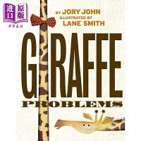 【中商原版】Lane Smith:长颈鹿的问题 Giraffe Problems 亲子绘本 低幼童书 接纳自己 绘本故