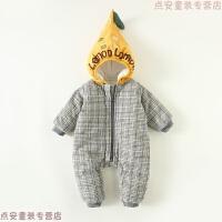 婴儿衣服3冬装男女宝宝加棉冬季加厚连体衣0-6个月外出新生儿抱衣 灰色