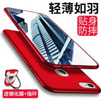 苹果6plus手机壳iphone6splus保护套全包防摔硬壳六创意