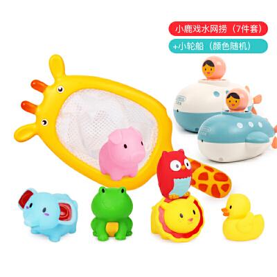 儿童沙滩玩具套装玩沙子挖铲子工具决明子宝宝戏水洗澡玩具 +潜水艇 戏水鲨鱼软胶沙滩玩具