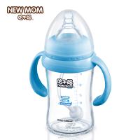 带手柄吸管温感套装 宽口玻璃奶瓶婴儿宝宝