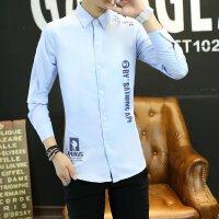 新款青少年秋冬打底衬衫男士韩版修身衬衣瘦小个子学生打底寸衫S