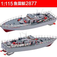 充电儿童玩具船收藏KC大遥控船模型航空母舰战舰轮船军舰遥控舰