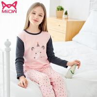 猫人儿童内衣套装纯棉家居服女中大童秋衣秋裤睡衣空调服