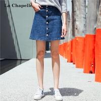 拉夏贝尔秋装百搭A字裙单排扣显瘦短裙牛仔半身裙韩版女10013965