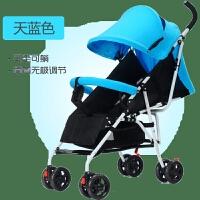呦呗 婴儿小推车夏季宝宝可坐可躺伞车 轻便折叠儿童车小孩手推车夏天 豪华版 天蓝 可坐可躺
