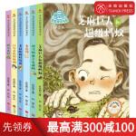 肖定丽获奖童话书系 套装全6册 注音美绘版 带拼音的儿童故事书小学生课外阅读书籍6-8-9-10周岁一年级二三年级