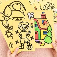 儿童沙画手工制作彩沙礼品沙画纸幼儿diy益智刮画