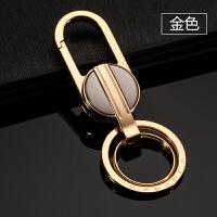 汽车钥匙扣男士腰挂不锈钢钥匙圈挂件宝马奔驰奥迪创意礼品