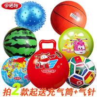 伊诺特儿童拍拍充气西瓜小皮球婴幼儿手抓柄按摩球类户外运动玩具