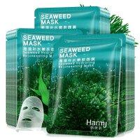 【春季新品】韩美肌(Hanmeiji)海藻面膜补水保湿嫩肤控油玻尿酸蚕丝面膜男女通用盒装
