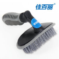 【支持礼品卡支付】佳百丽 加强型洗车用品 弧形轮胎刷 地毯刷(防冻手柄)洗车刷
