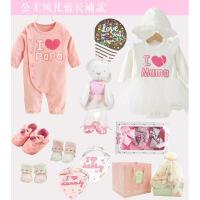 婴儿礼盒套装新生儿用品女百天宝宝礼物刚出生的婴儿衣服公主秋冬