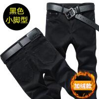 黑色牛仔裤男修身直筒裤子加绒弹力韩版潮流秋冬款休闲长裤小脚裤