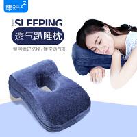 办公室靠垫护颈午睡枕头 学生趴睡枕 休睡觉趴趴枕记忆棉枕头