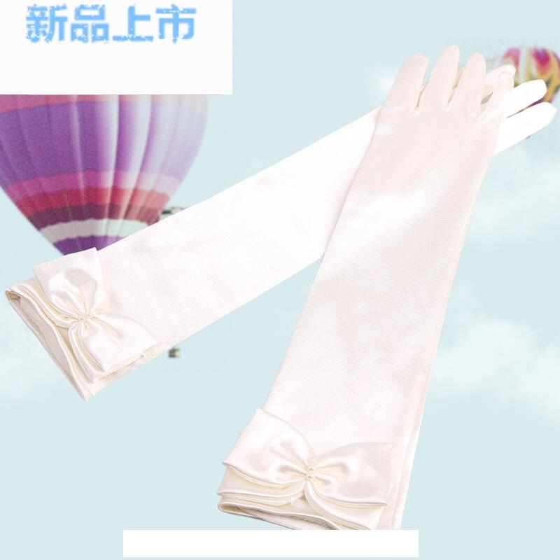 女童公主裙礼服手套儿童白色长款五指手套婚礼花童小手套