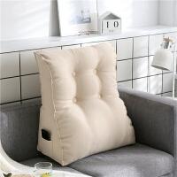 三角靠垫沙发抱枕靠背办公室护腰靠枕床头床上护颈枕可拆洗