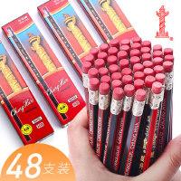 正品中华牌铅笔小学生用HB写字带大头橡皮擦头的2B铅笔官方无铅无毒上海2笔2比儿童幼儿园一年级套装2ь专用