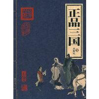 【包邮】 正品三国 安振民 9787200067460 北京出版社