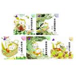 小淘气米朵系列(5册)米朵和迷你王国 米朵和黑影骑侠 米朵飞起来了 米朵的恐龙宝藏 米朵变王子