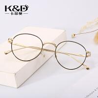 文艺圆形镜框平光素颜眼镜金丝细边金属防蓝光眼镜框男女镜架 框+配1.74非球面绿膜镜片(备注数据 框色)
