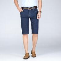 夏季新款男士牛仔短裤宽松直筒五分裤显瘦商务大码中裤男