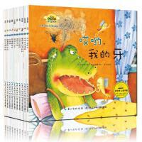 韩国绘本培养正确生活习惯的童话(10册)3-4-5-6岁亲子图画书情商启蒙早教儿童绘本故事书 性格培养 幼儿学习与发展童话系列