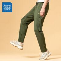 真维斯男装 秋装新款 时尚卫衣布平脚慢跑长裤