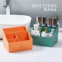 桌面收纳盒杂物收纳筐零食化妆品口红浴室收纳篮厨房日式收纳篮子