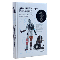 AROUND EUROPE PACKAGING 欧洲创意包装 平面图形包装设计书籍