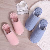女冬季棉拖鞋居家保暖防滑日式简约纯色室内情侣地板按摩棉拖男